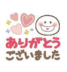 ふんわりスマイル♡やさしい敬語(個別スタンプ:5)