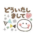 ふんわりスマイル♡やさしい敬語(個別スタンプ:8)