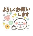 ふんわりスマイル♡やさしい敬語(個別スタンプ:10)
