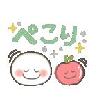 ふんわりスマイル♡やさしい敬語(個別スタンプ:11)