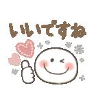 ふんわりスマイル♡やさしい敬語(個別スタンプ:12)