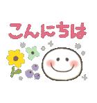 ふんわりスマイル♡やさしい敬語(個別スタンプ:15)