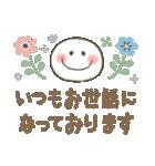 ふんわりスマイル♡やさしい敬語(個別スタンプ:17)
