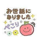 ふんわりスマイル♡やさしい敬語(個別スタンプ:18)
