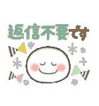 ふんわりスマイル♡やさしい敬語(個別スタンプ:19)