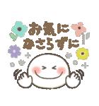 ふんわりスマイル♡やさしい敬語(個別スタンプ:20)
