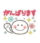 ふんわりスマイル♡やさしい敬語(個別スタンプ:22)