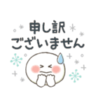 ふんわりスマイル♡やさしい敬語(個別スタンプ:30)