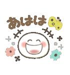 ふんわりスマイル♡やさしい敬語(個別スタンプ:32)