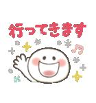 ふんわりスマイル♡やさしい敬語(個別スタンプ:33)