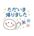 ふんわりスマイル♡やさしい敬語(個別スタンプ:35)