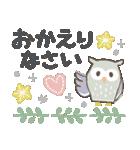 ふんわりスマイル♡やさしい敬語(個別スタンプ:36)