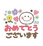 ふんわりスマイル♡やさしい敬語(個別スタンプ:37)