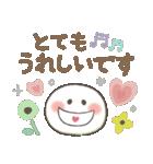 ふんわりスマイル♡やさしい敬語(個別スタンプ:38)