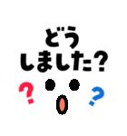 使いやすい★大きな文字の基本スタンプ(個別スタンプ:34)