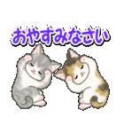 毎日優しいもこもこ猫ちゃんズ(個別スタンプ:4)