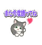 毎日優しいもこもこ猫ちゃんズ(個別スタンプ:38)