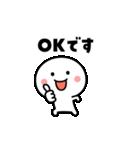 楽しく動く♪白いやつ【敬語】(個別スタンプ:1)