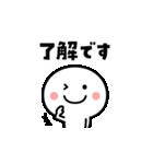 楽しく動く♪白いやつ【敬語】(個別スタンプ:2)