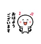 楽しく動く♪白いやつ【敬語】(個別スタンプ:3)