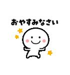 楽しく動く♪白いやつ【敬語】(個別スタンプ:4)