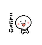 楽しく動く♪白いやつ【敬語】(個別スタンプ:5)