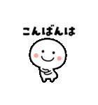 楽しく動く♪白いやつ【敬語】(個別スタンプ:6)