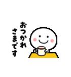 楽しく動く♪白いやつ【敬語】(個別スタンプ:7)