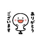 楽しく動く♪白いやつ【敬語】(個別スタンプ:8)