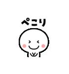 楽しく動く♪白いやつ【敬語】(個別スタンプ:9)
