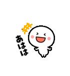 楽しく動く♪白いやつ【敬語】(個別スタンプ:10)