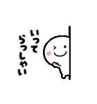 楽しく動く♪白いやつ【敬語】(個別スタンプ:11)