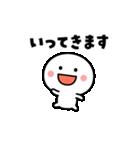 楽しく動く♪白いやつ【敬語】(個別スタンプ:12)