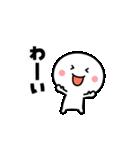楽しく動く♪白いやつ【敬語】(個別スタンプ:13)
