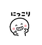 楽しく動く♪白いやつ【敬語】(個別スタンプ:14)