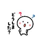 楽しく動く♪白いやつ【敬語】(個別スタンプ:15)
