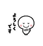 楽しく動く♪白いやつ【敬語】(個別スタンプ:16)