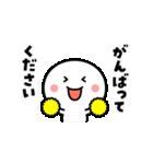 楽しく動く♪白いやつ【敬語】(個別スタンプ:17)
