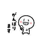 楽しく動く♪白いやつ【敬語】(個別スタンプ:18)