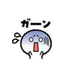 楽しく動く♪白いやつ【敬語】(個別スタンプ:19)