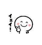 楽しく動く♪白いやつ【敬語】(個別スタンプ:21)