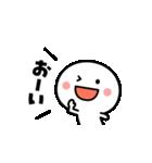 楽しく動く♪白いやつ【敬語】(個別スタンプ:22)