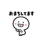 楽しく動く♪白いやつ【敬語】(個別スタンプ:23)