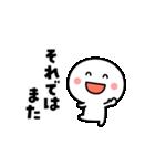 楽しく動く♪白いやつ【敬語】(個別スタンプ:24)