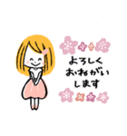 ♡ナチュラル♡優しい敬語♡(個別スタンプ:2)