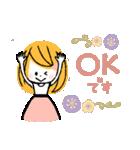 ♡ナチュラル♡優しい敬語♡(個別スタンプ:3)