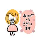 ♡ナチュラル♡優しい敬語♡(個別スタンプ:5)