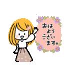 ♡ナチュラル♡優しい敬語♡(個別スタンプ:6)
