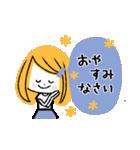 ♡ナチュラル♡優しい敬語♡(個別スタンプ:7)