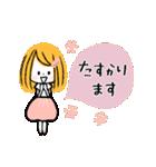 ♡ナチュラル♡優しい敬語♡(個別スタンプ:9)